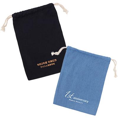 記念品巾着袋イメージ
