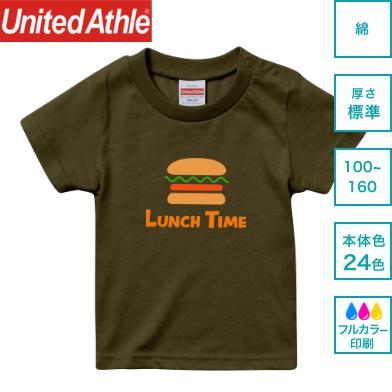 5.6オンス ハイクオリティーTシャツ(キッズサイズ)