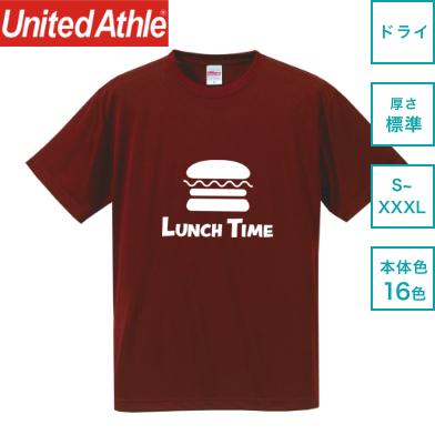 4.7オンス ドライシルキータッチTシャツ