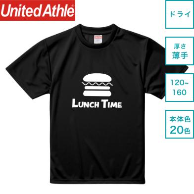 4.1オンス ドライアスレチックTシャツ(キッズサイズ)