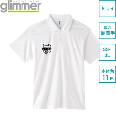 3.5オンス インターロックドライポロシャツ