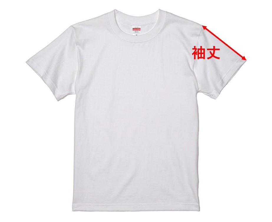 Tシャツの袖丈