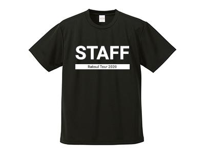 イベントスタッフTシャツ