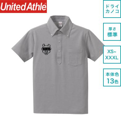 5.3オンス ドライカノコユーティリティポロシャツ(ポケット付)