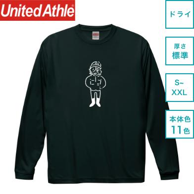 4.7オンス ドライシルキータッチロングスリーブTシャツ