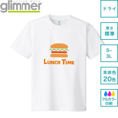 4.4オンス ドライオリジナルTシャツ